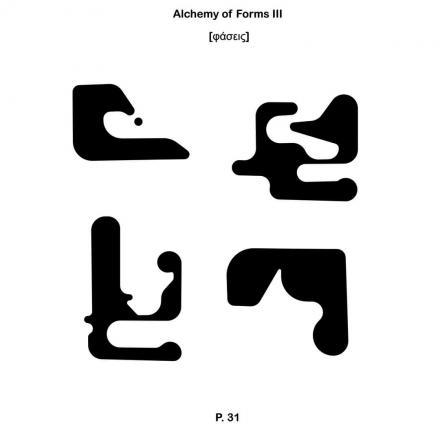 Bardakos, J. (2020). Alchemy of Forms III.  Digital. Alchemy of Forms III [Phases] // Aphex of electronic imitation