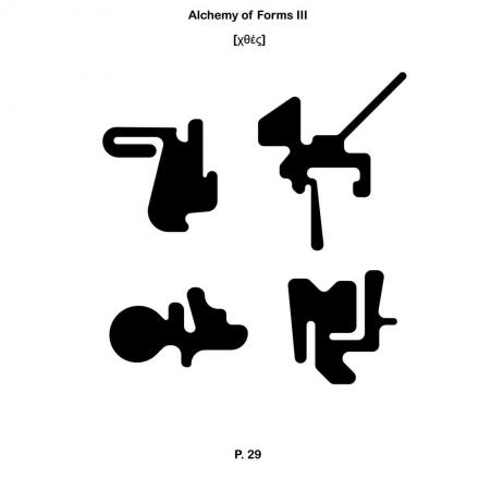 Bardakos, J. (2020). Alchemy of Forms III.  Digital. Alchemy of Forms III [Yesterday] // Aphex of electronic imitation